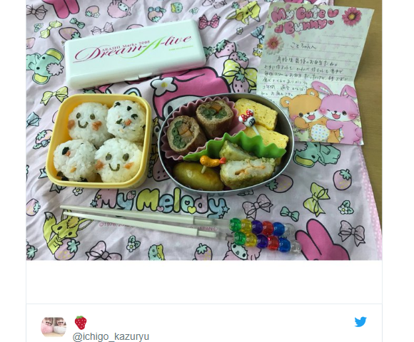 Graduating high-schoolers in Japan tweet photos of the last lunch bentos their moms made for them