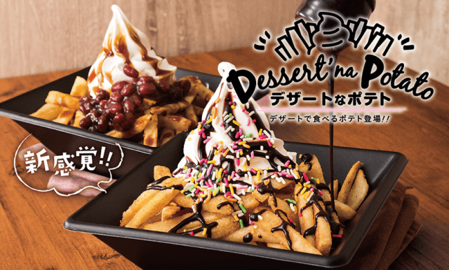 Japan now has French fry ice cream sundaes thanks to fast food chain First Kitchen