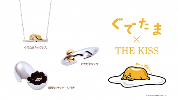 Gudetama the lazy egg shines — as stylish gold and platinum jewelry!