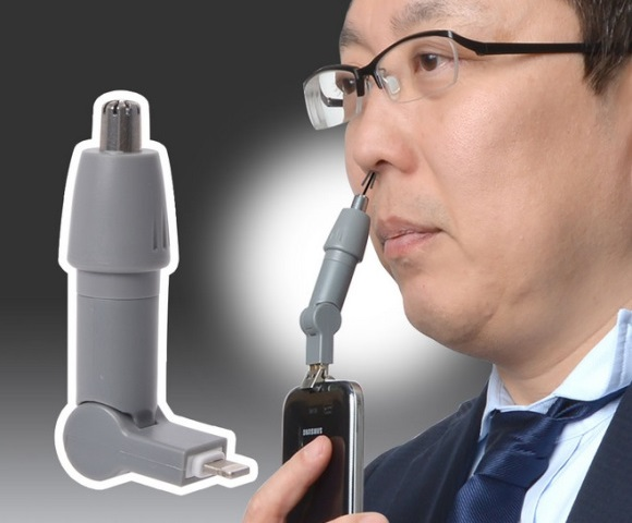 Japanese smartphone attachment trims your nose hairs, makes you the saddest man on Earth