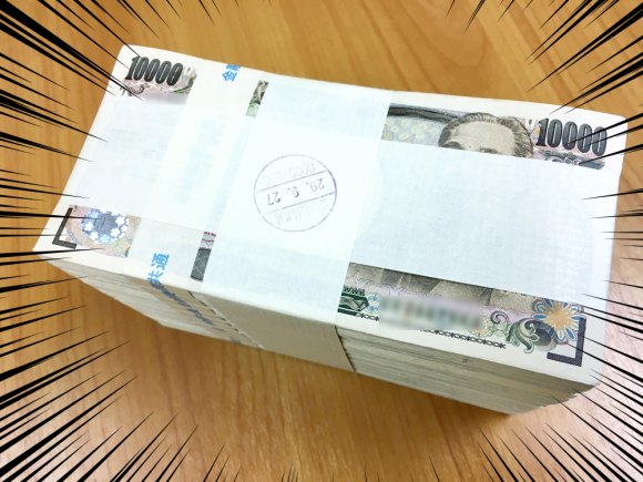 Nagoya man goes to bars, shows everyone 20 million yen; you'll totally believe what happens next