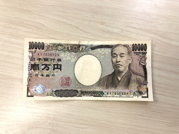 How to spot the new sophisticated counterfeit bills circulating in Japan