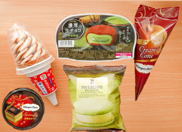 5 of the best ice creams to try in Japan right now【Taste Test】