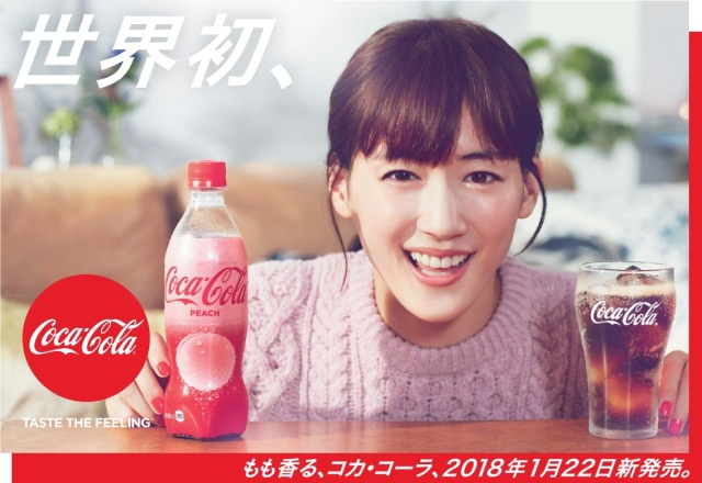 Peach Coca-Cola coming to Japan in a world-first for the company