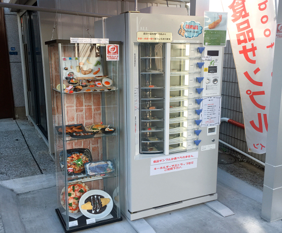 We buy plastic food samples from a Japanese vending machine with Mr Sato