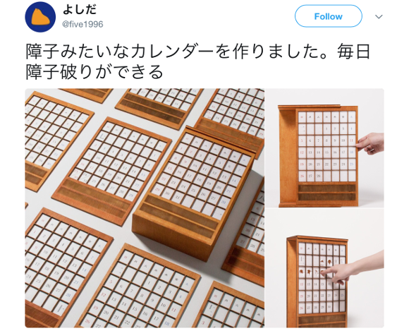 Japanese university student wows Twitter with unique shoji paper sliding door calendar