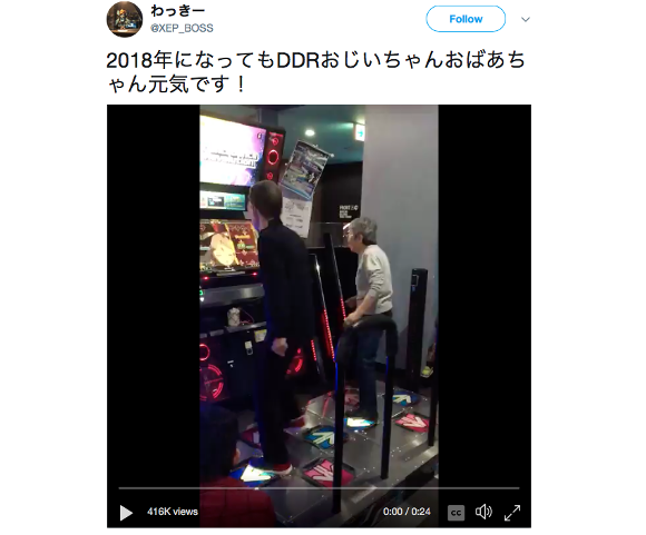Elderly couple show off Dance Dance Revolution skills at Japanese video game arcade 【Video】