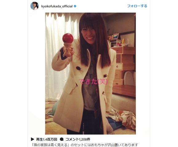 Beautiful Japanese actress' mediocre ball-on-a-stick skills have Internet crushing hard【Video】