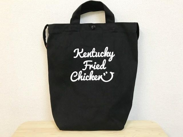 【Lucky Bag Roundup 2018】KFC Japan fukubukuro makes fried chicken dreams come true