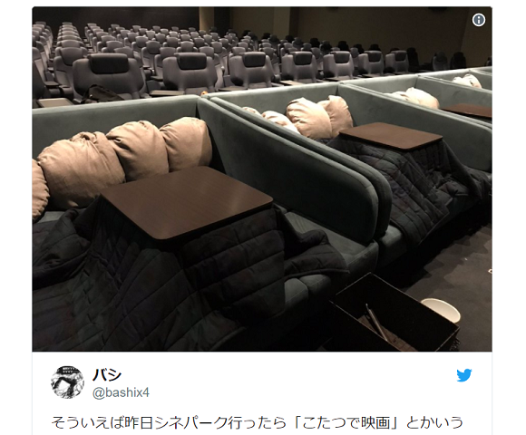 Japanese movie theater with kotatsu seating looks like it's the best cinematic experience ever
