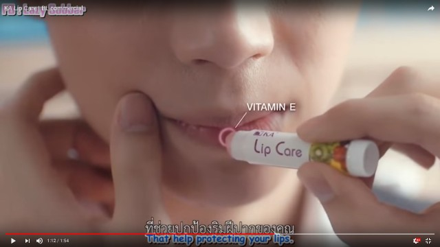 Thai lip balm commercial has a surprise ending that boys' love fans will really enjoy
