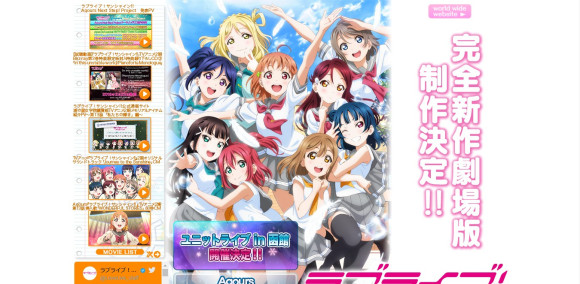 Love Live! warns fans once again to refrain from being jerks