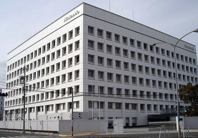 129-year-old photo of Nintendo headquarters shows company hasn't always been run from a gray box