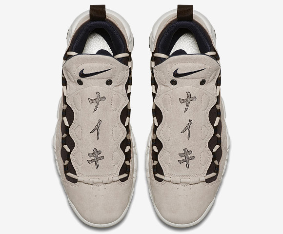 Nike Air Mo' Money sneakers with Japanese text and yen symbols are the coolest kicks around