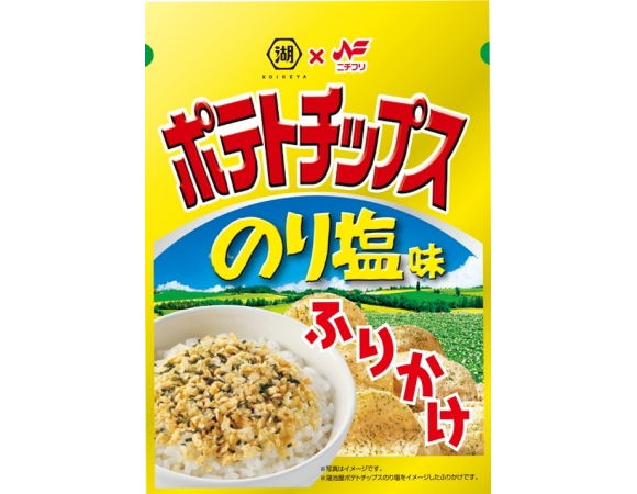 Japan's potato chip-flavor rice topping is set to add some snack-time appeal to plain white rice