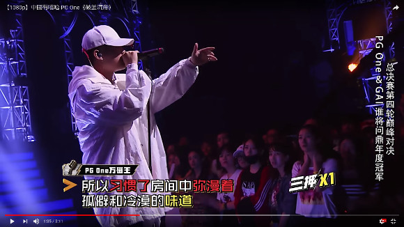 "China bans rap music in an effort to reduce ""vulgar"" culture"