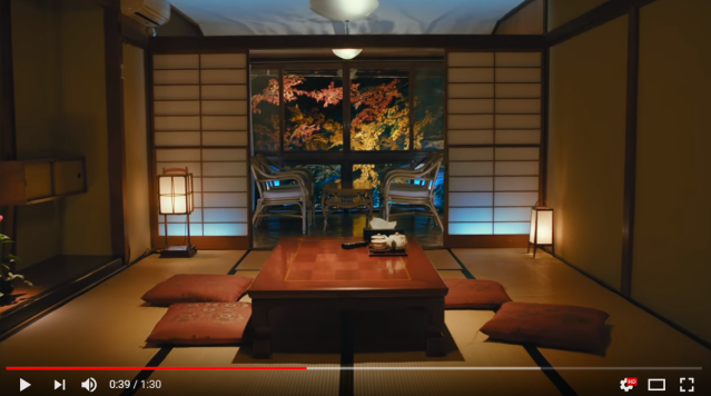 Cool traditional Japanese inn lets customers tidy up their room with a click of a button【Video】