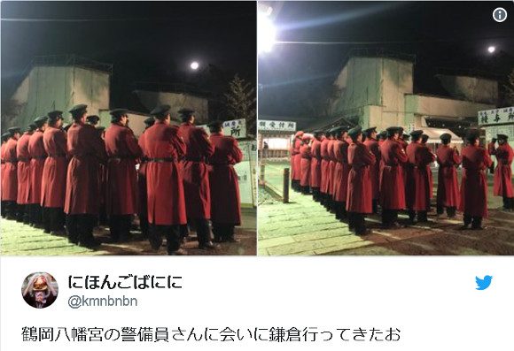 Security guards at Japanese shrine stand out with anime-like uniforms for New Year