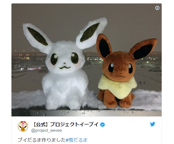 Forget snowmen – Japan shows us we should be making snow Pokémon and Totoros instead!【Photos】