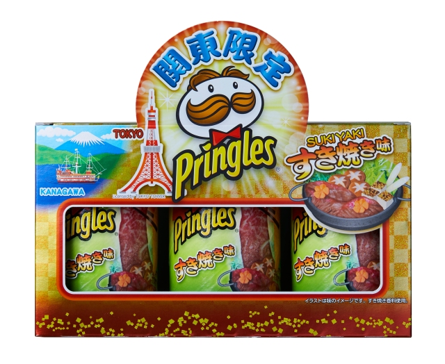 Pringles releases sukiyaki flavoured potato chips in Japan