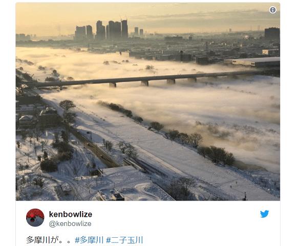 Heavy snowfall in Tokyo turns the city's borderline river into a breathtaking misty wonderland