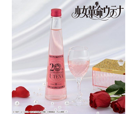 Fans can toast classic anime Utena's 20th anniversary with $1,785 bottle of wine, rose liqueur