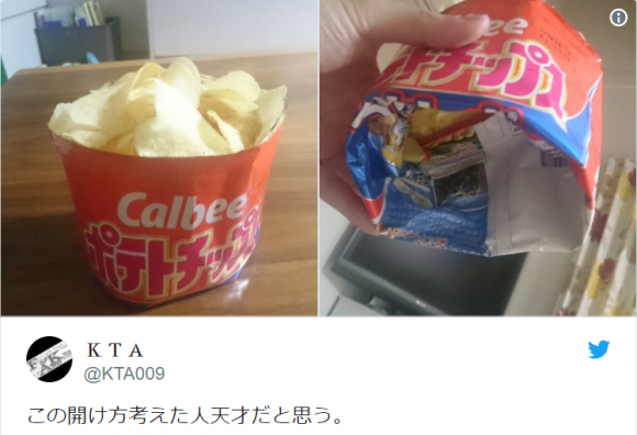 Twitter user shares stupidly simple lifehack for eating Japanese snacks
