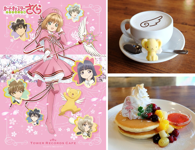 New Cardcaptor Sakura Cafe opens in Tokyo, two other cities with themed food, drinks, and art