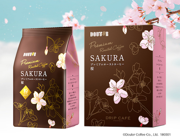 Japanese coffee chain brings in spring with sakura-scented ground and drip coffee