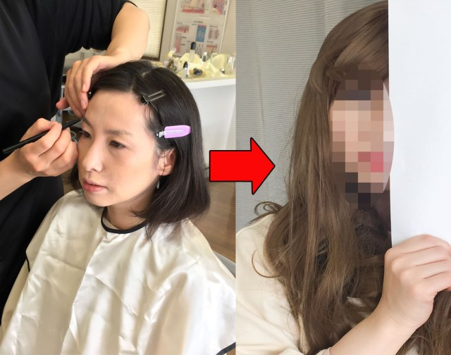 Faced with a dilemma of choosing between Korean or Japanese makeup, Meg decides to do both【Pics】