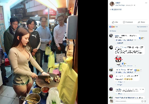 Taiwanese food stall becomes Internet sensation after hiring sexy model to boost sales
