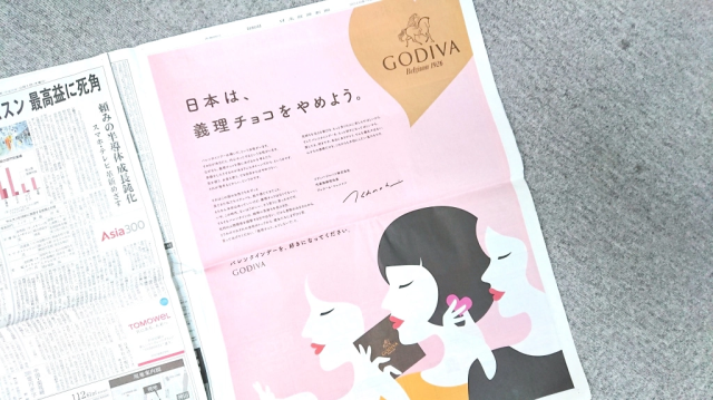 Godiva runs full-page ad asking Japanese women to stop buying so much Valentine's chocolate
