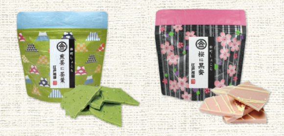 New line of super-Japanese chocolates comes infused with wasabi, sake, and even seaweed
