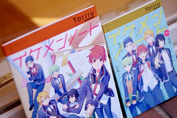 Japan's hot anime boy notebooks give you a reward every time you turn the page