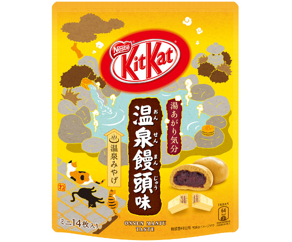 Onsen steamed bun-flavored Kit Kats on sale now at hot springs across Japan!