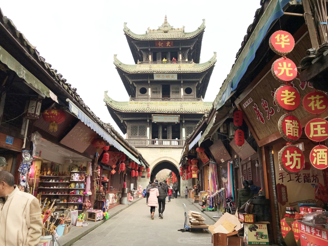 We take a trip to China to explore one of its four ancient cities: Langzhong!