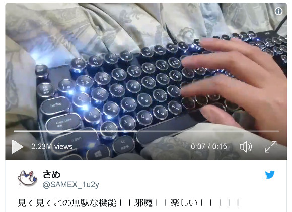 New light-up keyboard makes it feel like you're traversing space and time with every letter