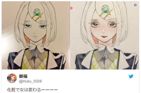 Anime artist? Skip drawing a character's makeup by using your own real-life cosmetics【Video】