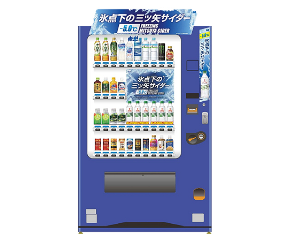 Japanese vending machines set to become cooler than ever by selling sub-zero soft drinks