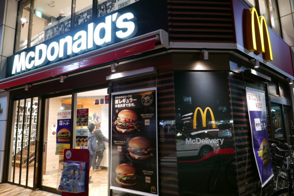 McDonald's Japan profits soar out of 2017 and well beyond their best year ever
