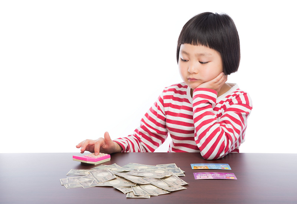 Flush with New Year's present cash, Japanese kids can now look forward to…saving it