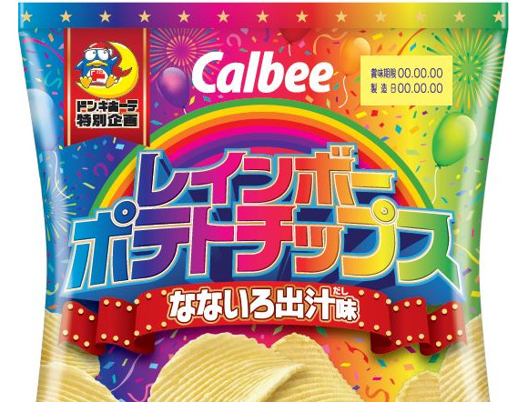 "New ""Rainbow Potato Chips"" are disappointingly not multi-colored, but delightfully multi-flavored"