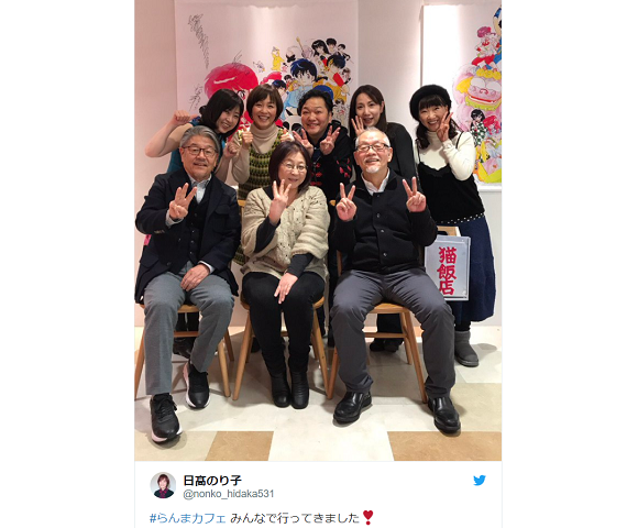 Ranma 1/2's creator and voice cast stars stop by the Ranma 1/2 Cafe in Tokyo【Photos】