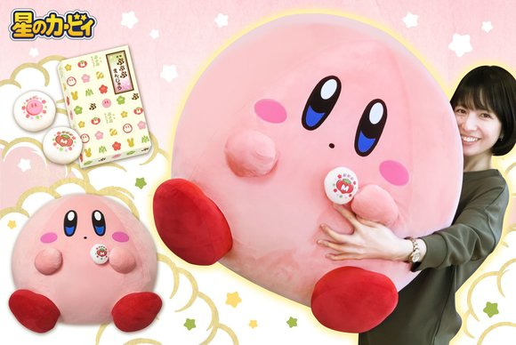Poyo! A match made in Dreamland with a giant Kirby and manju cake set
