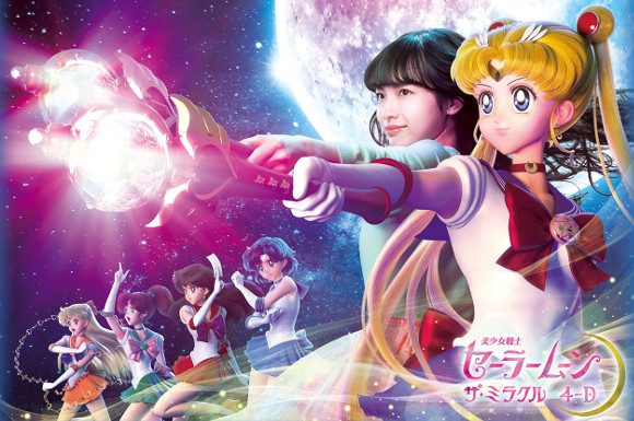 The details are in about Universal Studios Japan's upcoming Sailor Moon 4-D attraction!