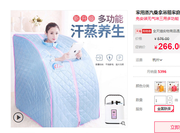 This crazy box of heat from China is how we want to wait out winter