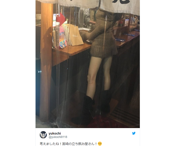Japanese chicken wing pub draws in gullible customers with sexy-legged lady trap