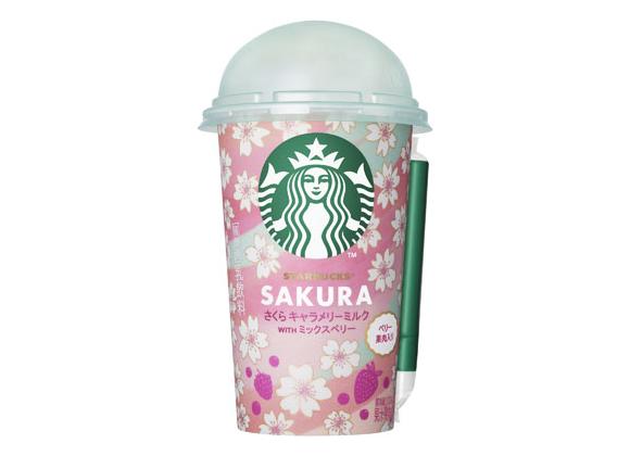 Starbucks sakura milk solves the Starbucks dilemma travelers face in Japan