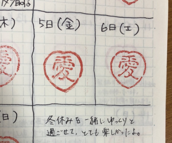 Wife makes chart for husband to stamp on days she doesn't get mad, his notes to her are too cute