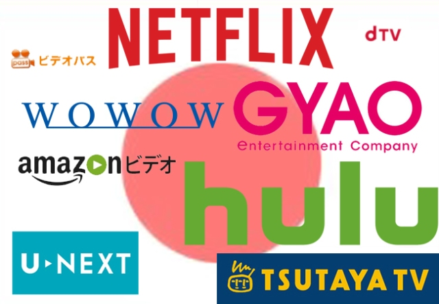 What is Japan's most used on-demand video streaming service?